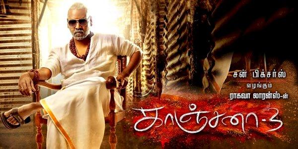காஞ்சனா 3 திரைவிமர்சனம்