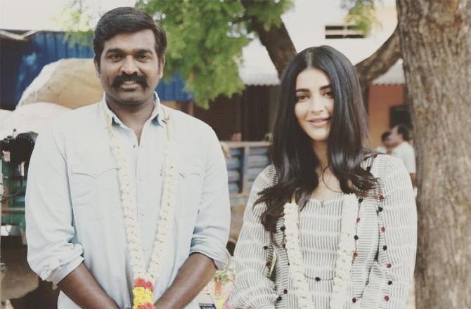 விஜய் சேதுபதி மற்றும் ஸ்ருதி ஹாசன் நடிப்பில் 'லாபம்'