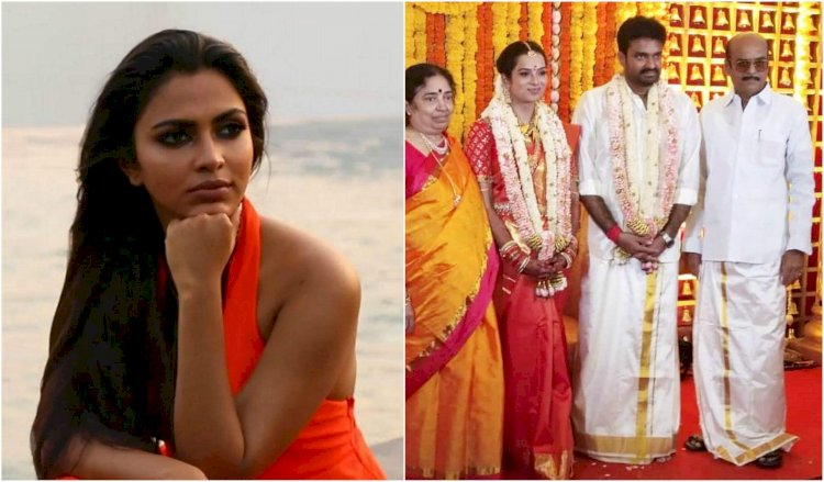 Amala Paul About Vijay Second Marriage